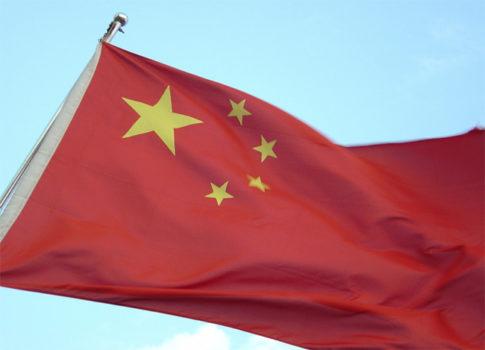 China Tightens Belt